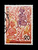 Kan-mon-sho, by Shiko Munakata, Campaigns, Milestone Events and Anniversaries serie, circa 1975. MOSCOW, RUSSIA - NOVEMBER 23, 2017: A stamp printed in Japan Stock Photos