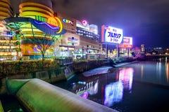 Kanałowy miasto w Fukuoka, Japonia Fotografia Royalty Free