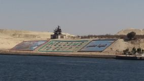 Kanał Sueski, Egipt Fotografia Stock