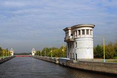 Kanaal na Moskou in Rusland wordt genoemd dat Royalty-vrije Stock Fotografie