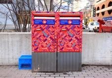 Kanada brevlådastolpe Arkivfoton