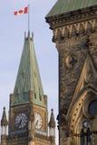 kanadyjski kapitału Zdjęcie Stock