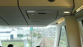 View of Kanagawa prefecture from the front car of Odakyu Romancecar