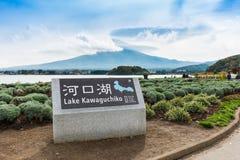 KANAGAWA, JAPANA - 2 novembre : arrêt d'autobus du Th 21 à la La de kawaguchiko Photo libre de droits