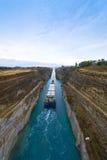 kanal corinth Royaltyfria Foton