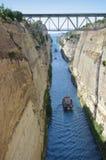 kanal corinth greece Royaltyfria Bilder