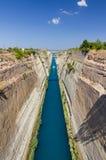 kanal corinth greece Arkivbild