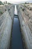 Kanal för passagen av skyttlar i Corinth Royaltyfria Bilder
