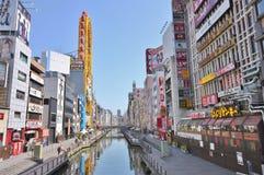 Kanal och byggnader i Tokyo, Japan arkivfoton