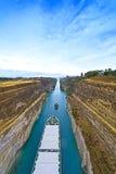 Kanal von Korinth stockfoto