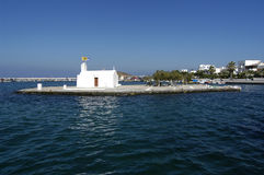 Kanal von Naxos Stockfoto