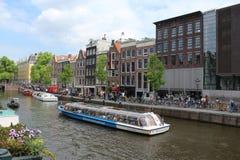 Kanalen van Amsterdam stock afbeelding