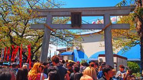 Kanamara Matsuri. The Shinto Kanamara Matsuri (Festival of the Steel Phallus) is held each spring at the Kanayama shrine in Kawasaki, Japan. The exact dates vary royalty free stock images