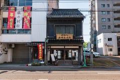 Kanawaza city Stock Photography