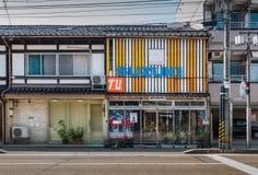 Kanawaza city Stock Images