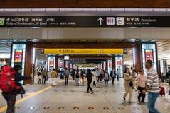 Kanawaza station Royaltyfria Bilder