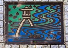 KANAZAWA στοκ φωτογραφίες με δικαίωμα ελεύθερης χρήσης