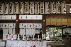 Kanazawa - Japão, o 9 de junho de 2017: Interior do jinja Shri de Oyama imagem de stock royalty free