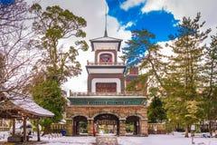 Kanazawa, Japan at Oyama Shrine Royalty Free Stock Image