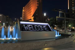Kanazawa Station fountain water clock Japan Royalty Free Stock Images