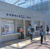 Kanazawa Station Japan Stock Image