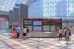 Kanazawa Station Japan Stock Photos