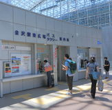 Kanazawapost Japan stock afbeelding