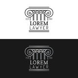 Kancelaria prawna logowie ustawiający Wektorowy rocznika adwokat, adwokat etykietki, jurydyczne firmowe odznaki Akt, zasada, lega ilustracji