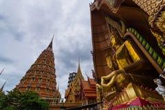 Kanchanaburi de sua de tham de Wat Photographie stock libre de droits