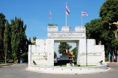 Kanchanaburi, Thailand Stock Afbeelding