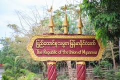Kanchanaburi, Thailand - December 30, 2018: The Republic of the Union of Myanmar sign at Three Pagodas Pass Thailand-Myanmar. Border checkpoint. The pass is royalty free stock photos