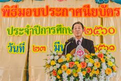 KANCHANABURI THAILAND - 23. MÄRZ: Wat Krangthong-Schule-provid Lizenzfreie Stockbilder