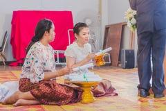 KANCHANABURI THAILAND - 23. MÄRZ: Wat Krangthong-Schule-provid Stockbilder