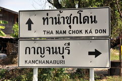 Kanchanaburi, Thailand: Road Signs Royalty Free Stock Photography