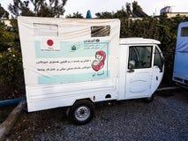 Kandahar to Spin Boldak road in Kandahar Royalty Free Stock Image
