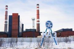 Kandalaksha aluminium plant. North of Russia Stock Photo