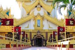 Kandawgyi湖,缅甸的(Burmar)仰光 免版税库存图片