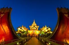 Kandawgyi park&皇家湖,缅甸 免版税库存照片
