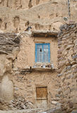 Kandovan village of Iran Royalty Free Stock Images