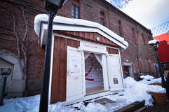 Kanemori Red Brick Warehouse, Hakodate, Hokkaido Japan. This is one of the typical tourist facilities in Hakodate. The brick warehouses built in 1909 were Stock Photography