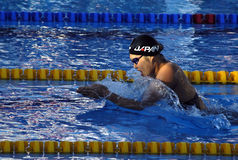 Kaneto Rie - Swimming. BELGRADE - JULY 9, 25th UNIVERSIADE - Swimming Royalty Free Stock Image