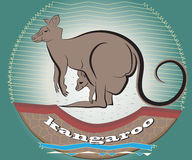 Kangaroo. With a baby and an inscription in an oval frame royalty free illustration