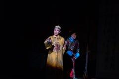 "Kangxi kejsare-Shanxi Operatic""Fu Shan till Beijing† Arkivfoton"