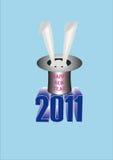 Kaninchen in einem Hut Lizenzfreies Stockbild