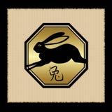 Kaninchen-Tierkreis-Ikone Lizenzfreies Stockfoto