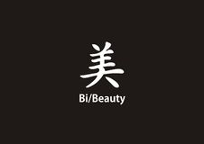 Kanji beauty stock illustration