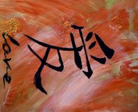 Kanji symbol and letters Love on red abstract background royalty free illustration