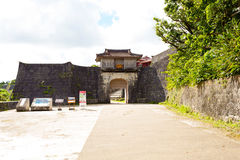Kankaimon of Shuri Castle, Japan Royalty Free Stock Image