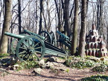 Kanonen im Skobelev Park, Pleven stockfotografie