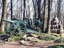 Kanonnen in Skobelev Park, Pleven Stock Fotografie